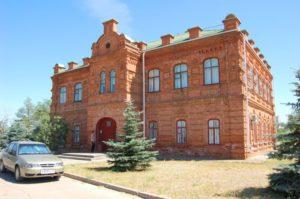 Художественный музей «Старая школа»