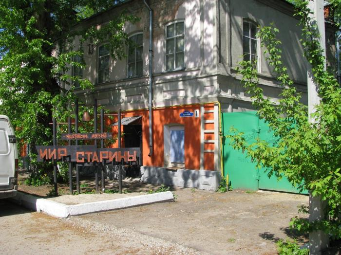 Музей «Мир старины»