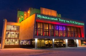 Музыкальный театр имени Н. М. Загурского