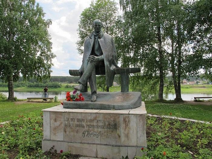 Николаю Рубцову