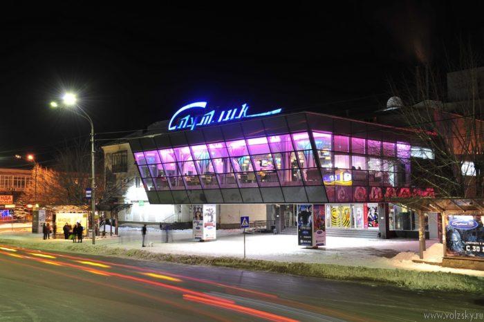Площадь Свердлова и кинотеатр «Спутник»