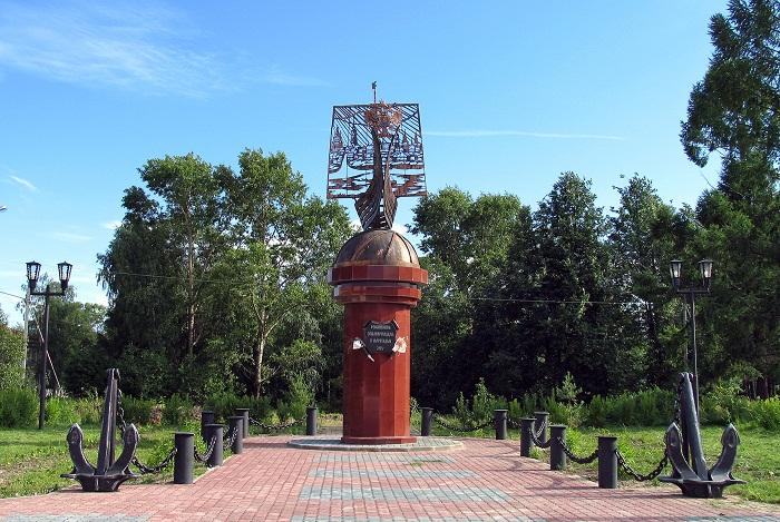 Русским мореходам и землепроходцам