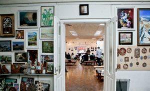 Выставочный зал имени Черноскутова