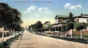 Городская улица на старом фото