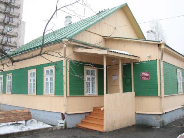 Мемориальный музей И.М. Виноградова