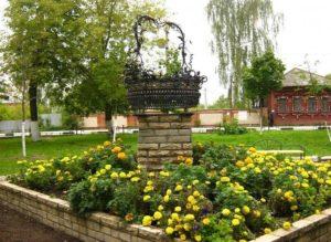 Памятник корзине