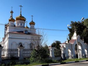 Старообрядческая церковь
