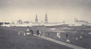 Троицкий монастырь в начале ХХ века