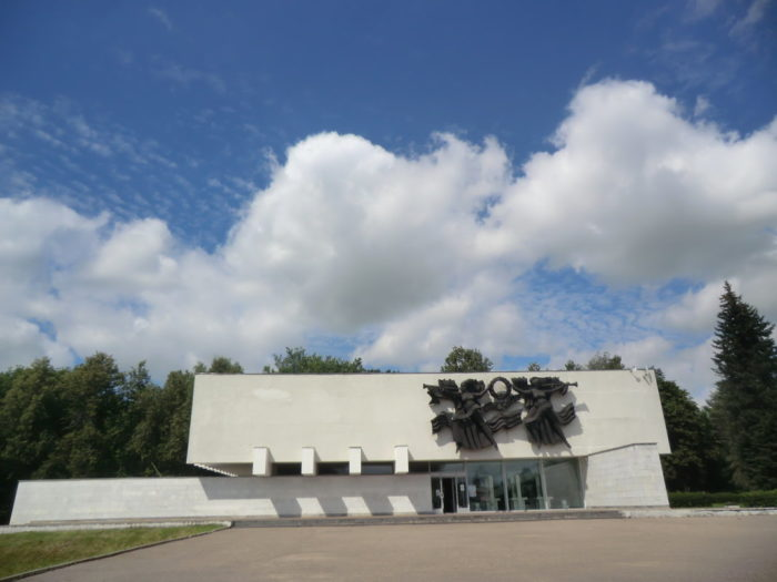 Великолукский Краеведческий музей