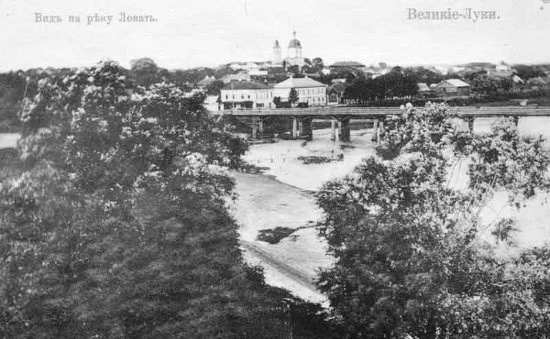 Вид на реку Ловать