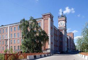 Здание Хлудовской мануфактуры