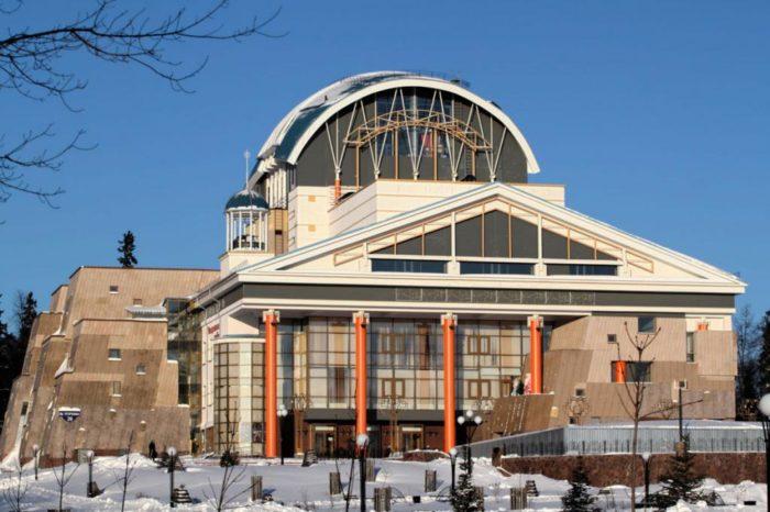 Драмтеатр города Сарова