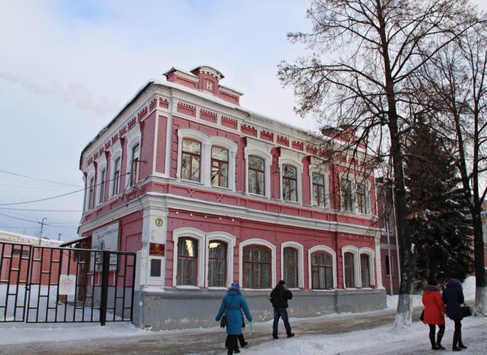 Особняк купца Ивана Ханыкина