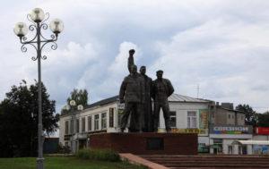 Памятник трём коммунистам