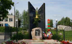 Памятник воинам – интернационалистам