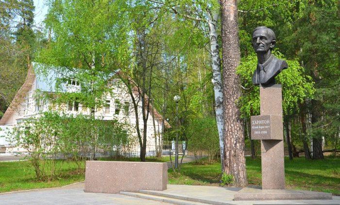 Памятник Юрию Харитону