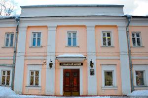 Саровский историко-краеведческий музей