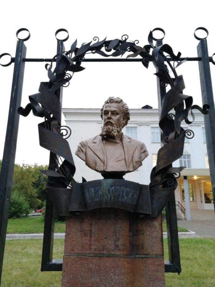 Памятник М.П. Мусоргскому