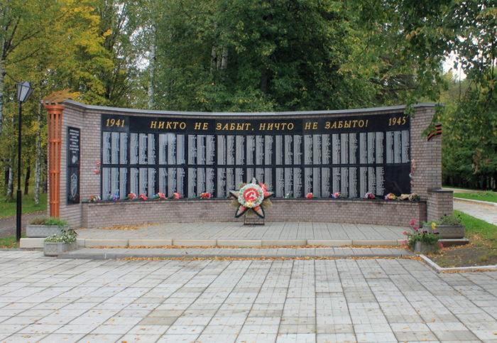Памятник воинам Карельского фронта