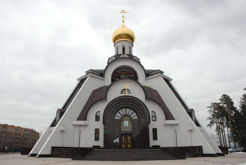 Собор Божьей Матери «Неопалимая Купина»