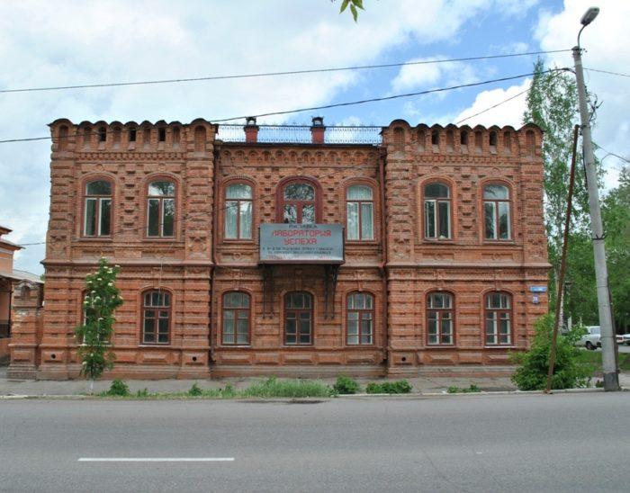 Ачинский краеведческий муниципальный музей