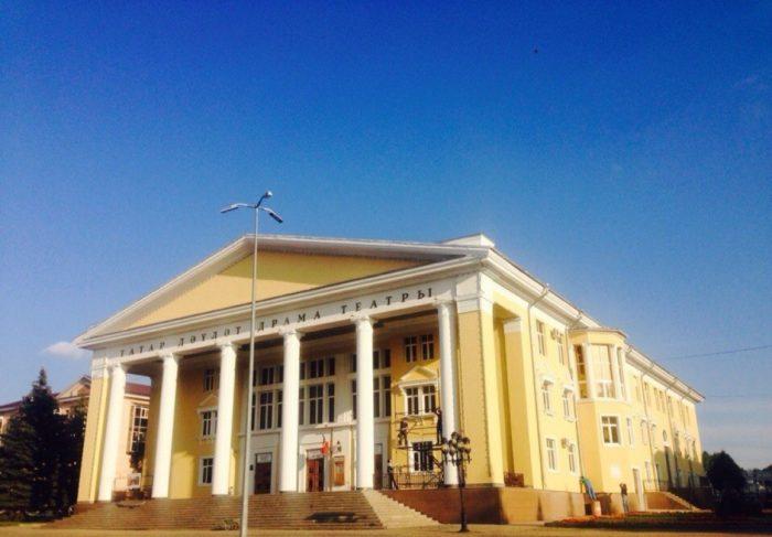 Альметьевский татарский государственный драматический театр