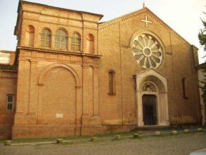 Базилика Сан–Доменико