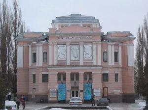 Борисоглебский муниципальный драматический театр имени Чернышевского