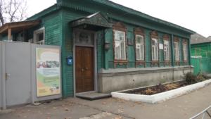 Дом-музей академика Павловского