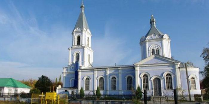 Кафедральный собор иконы Божией Матери «Знамение»