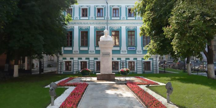 Здание Магистрата / Воронежский областной литературный музей