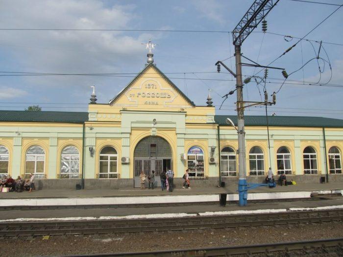 Здание железнодорожного вокзала Россошь
