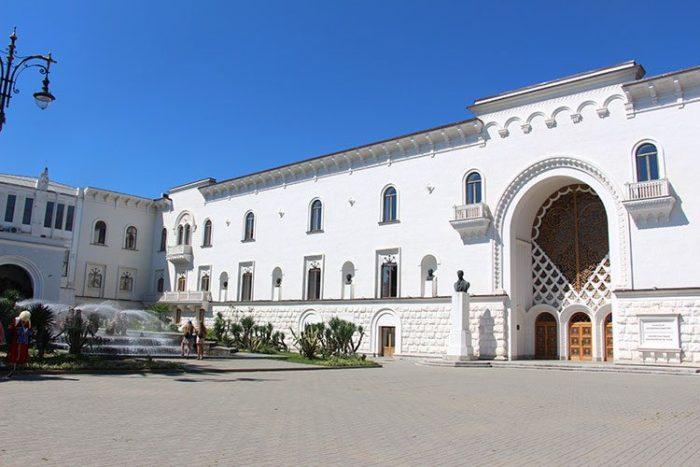 Абхазский драматический театр имени С. Чанба