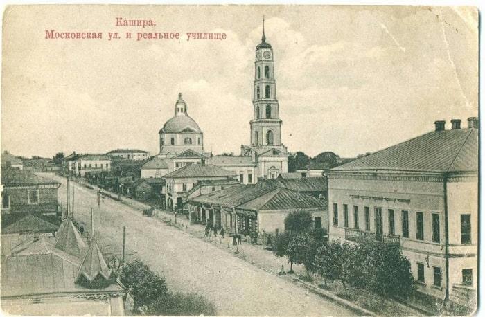 Московская улица на старом фото