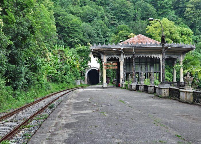 Станция Псхырца