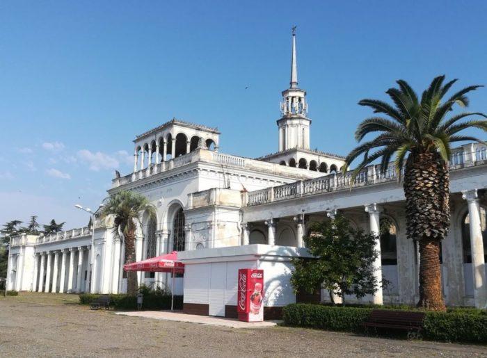 Железнодорожный вокзал Сухума