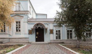 Бугульминский краеведческий музей
