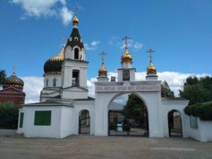 Храм Косьмы и Дамиана