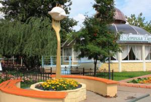Памятник пельменю