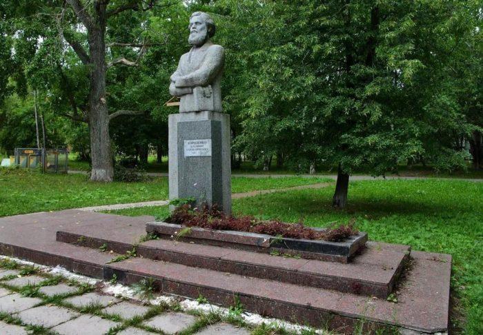 Памятник писателю Владимиру Короленко