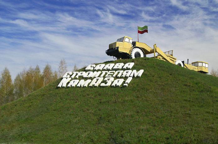 Памятник «Слава строителям КамАЗа!»