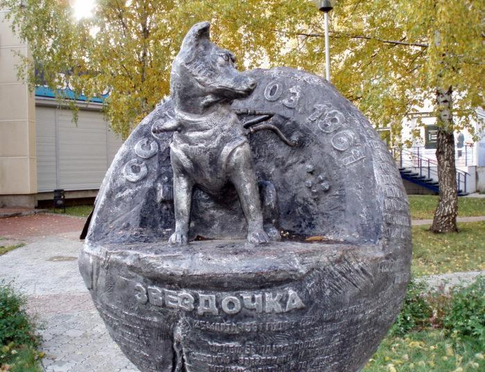 Памятник Звёздочке, собаке-космонавту