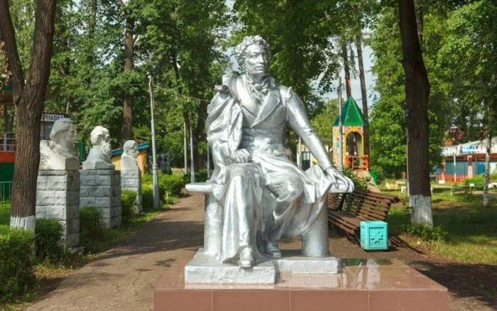 Пушкинский сад (городской парк культуры и отдыха)