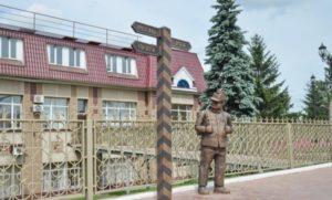 Скульптура «Бравый солдат Швейк»