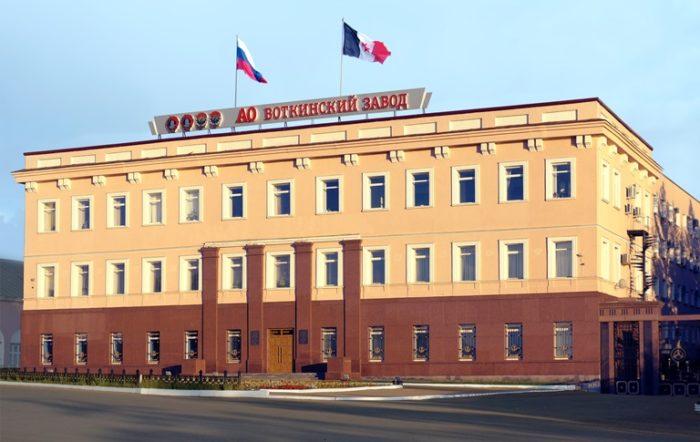 Воткинский завод. (Памятник баллистической ракете – демонтирован)