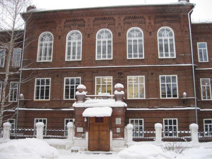 Здание школы № 15 (женское начально-приходское училище)