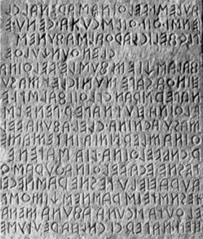 Этрусская надпись в музее