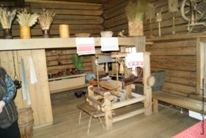 Архитектурно-этнографический музейный комплекс «Сайгатка» («Музей «Крестьянская усадьба»)