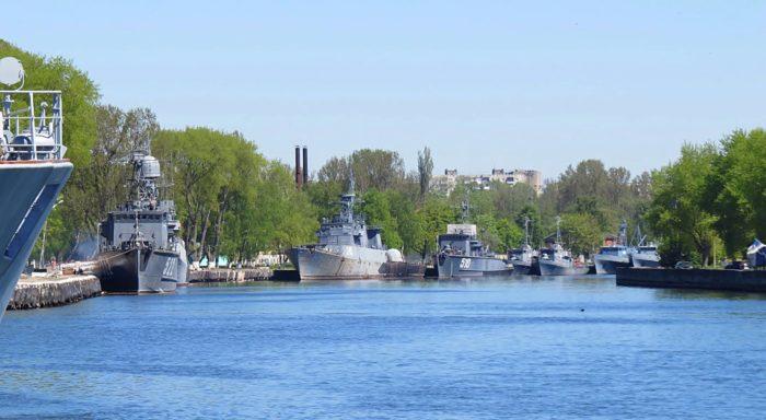 Балтийская военно-морская база