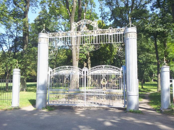 Городской парк имени адмирала Головко